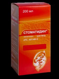 Стоматидин (Stomatidine)